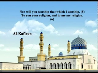 Sure  Al-Kaafiroon <br>(The Disbelievers) - şeyh / Mishary AlAfasy -