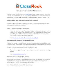 Why Teachers Need ClassHook