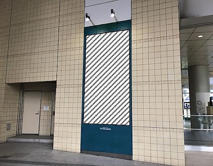 渋谷マークシティ マークウォール