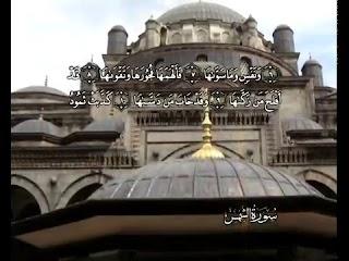 Sura El sol <br>(Ash-Shams) - Jeque / Mahmoud AlHosary -