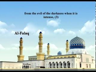 Sura  Al-Falaq <br>(The Daybreak) - Sheikh / Mishary AlAfasy -