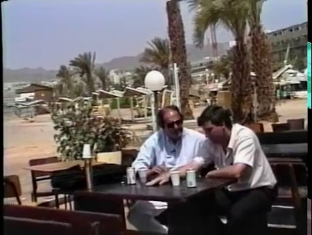 The Taba Absorption Center in Eilat, Southern of Israel. (Original Airdate 9/15/1991)