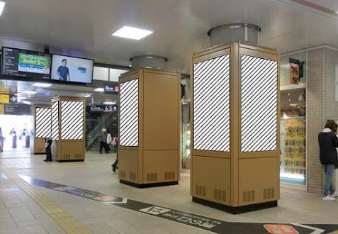 TOQサイネージピラー 自由が丘駅