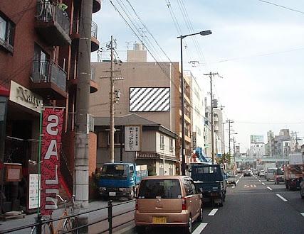 大阪府・玉出中-1 (大阪市西成区)