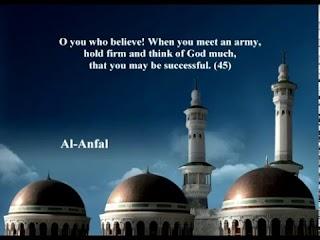 Sura  Al-Anfal <br>(The Spoils of War) - Sheikh / Mohammad Ayyoob -