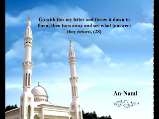 Sura  An-Naml <br>(The Ants) - Sheikh / Mohammad Ayyoob -