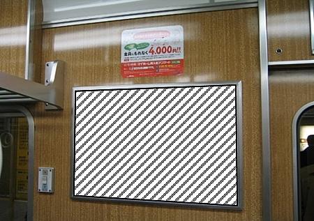 ドア横額面ポスター