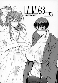 (C75) [SHD (Buchou Chinke)] MVS vol.4 (King of Fighters) [English] [Incomplete] [SaHa]