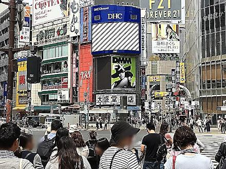 Mighty Vision SHIBUYA (DHC Channel)
