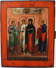 """Icoana """"Inaltarea lui Iisus"""", sec al XIX-lea, Rusia"""