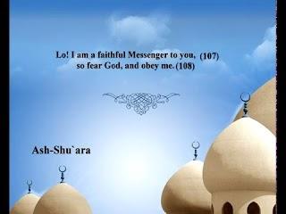 Sura  Ash-Shuara <br>(The Poets) - Sheikh / Mohammad Ayyoob -