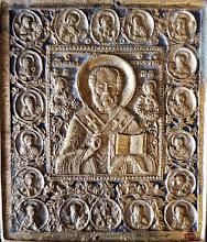 "Icoana din bronz ""Sf. Nicolae"""