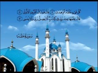Sura  Ta-Ha<br>( Ta-Ha) - Sheikh / Mishary AlAfasy -