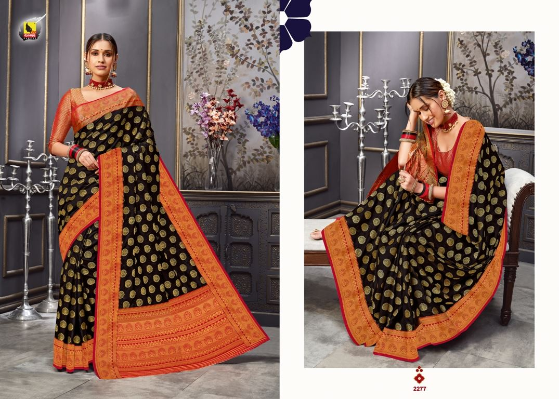 Black Color Tussar Silk Fabric Fancy Saree