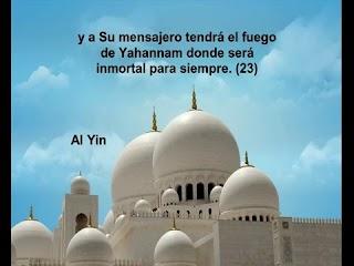 Sura Los genios <br>(Al-Yinn) - Jeque / Ali Alhuthaify -