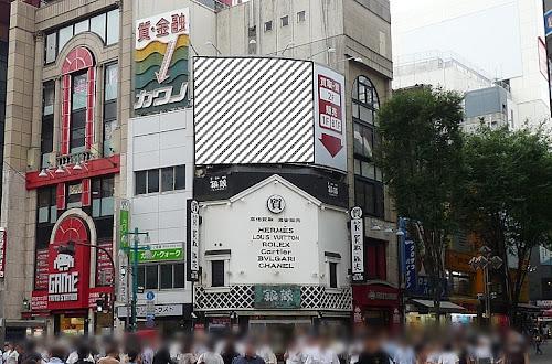 新宿太陽堂ビル