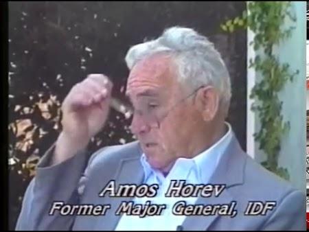 Amos Horev in Israel (Original Airdate 8/11/1991)