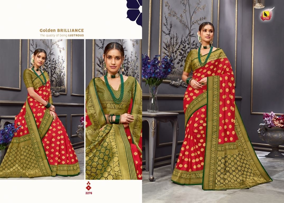 Red Color Tussar Silk Fabric Fancy Saree