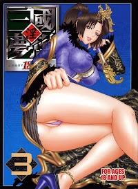 (C67) [U.R.C (Momoya Show-Neko)] In Sangoku Musou 3 (Dynasty Warriors) [English] [SaHa]