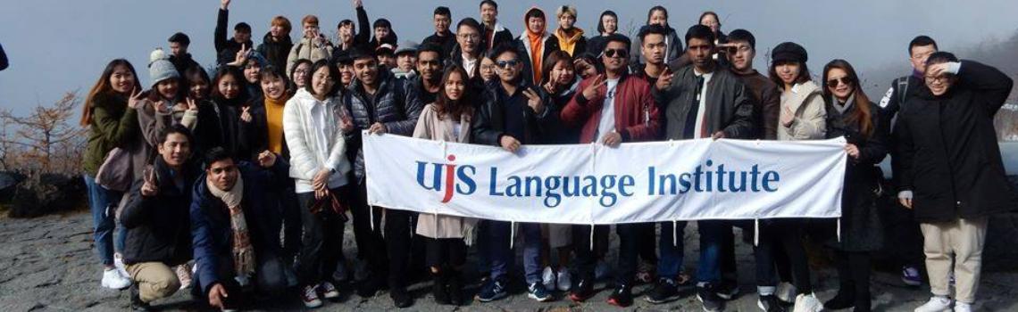 Học viện nhật ngữ UJS