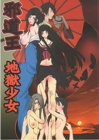 (C71) [Algolagnia (Mikoshiro Honnin)] Jadouou 2006 – Jigoku Shoujo (Jigoku Shoujo) [English] =LWB=