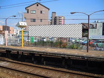 奈良県・瓦口-6 (香芝市)