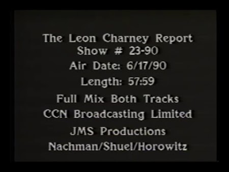 Ron Nachman, Chaim Shur and David Horowitz (Original Airdate 6/17/1990)