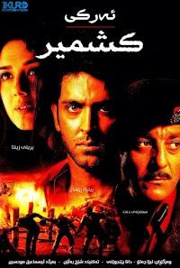 Mission Kashmir Poster