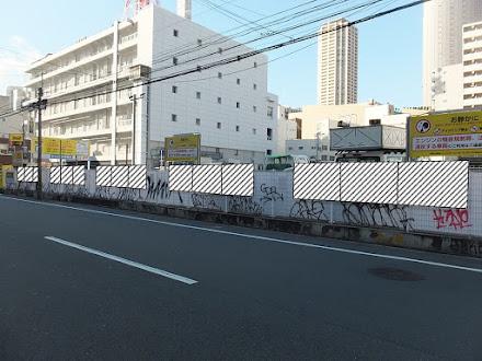 日本橋オタロード ポスターセット