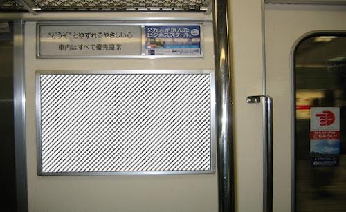 ドア横ポスター