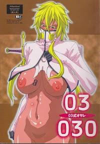 (C77) [Ozashiki (Sunagawa Tara)] 03 Shiki 030 (Bleach) [English] [SaHa]