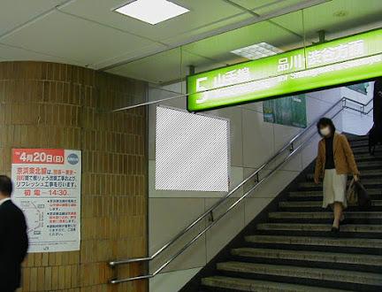 東京駅集中貼り