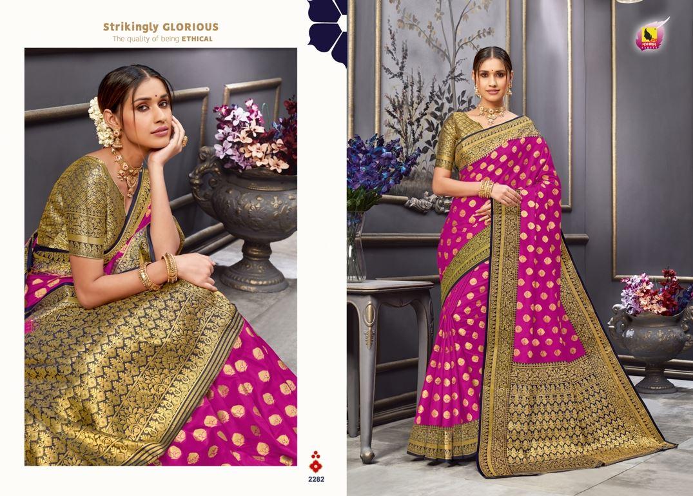 Magenta Color Tussar Silk Fabric Fancy Saree