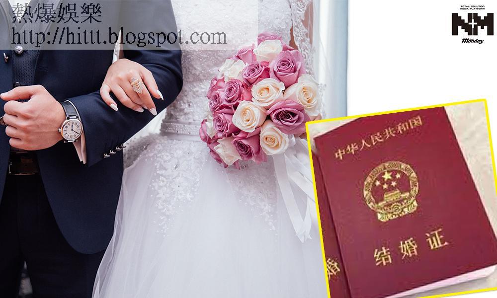 結婚只是場騙局?!   內地男驚覺老婆結婚證報假戶籍 婚宴親戚全是臨時演員!|時事新聞台