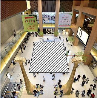 KITTE名古屋 イベントスペース