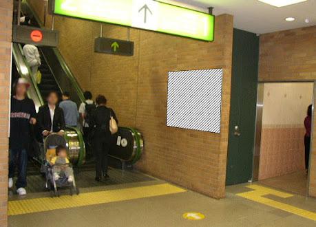 恵比寿駅集中貼り