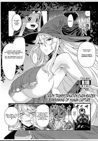 (C93) [OVing (Obui)] Hentai Draph Bokujou Gaiden -Human Hokaku no Hajimari Hen- (Granblue Fantasy) [English] [-)(-]