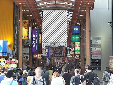 心斎橋筋北商店街バナー広告