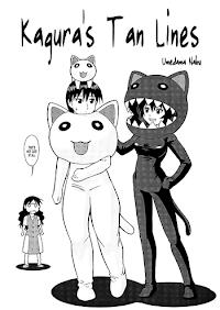 (C61) [Tsurikichi Doumei (Umedama Nabu)] Kagura no Hiyakeato | Kagura's Tan Lines (Umedamanga Shuu Nana) (Azumanga Daioh) [English] [B.E.C. Scans]