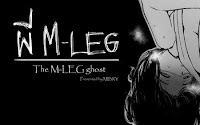 [MIBRY] The M-leg ghost [English]
