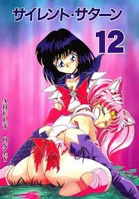 (C58) [Thirty Saver Street 2D Shooting (Maki Hideto, Sawara Kazumitsu)] Silent Saturn 12  (Sailor Moon) [English]