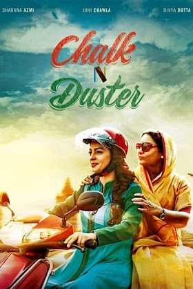 Chalk N Duster Poster