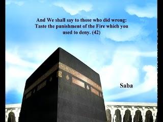 Sura  Saba <br>(Sheba) - Sheikh / Mohammad Ayyoob -