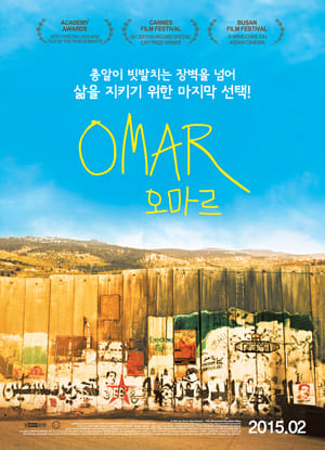 Omar kurdish poster