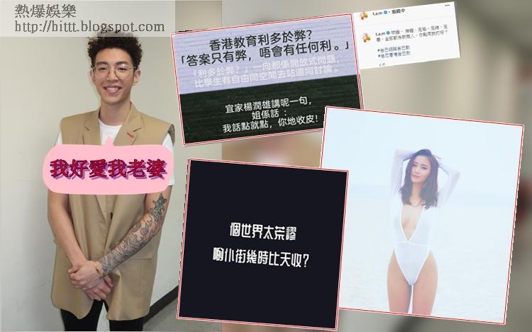 對被指受老婆敢言所累遭TVB冷待,林師傑尷尬表示唔識答。