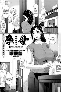 [Bai Asuka] Youbo | Impregnated Mother Ch. 1-10 [English] [N04h]