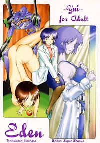 (C53) [Kohakutei (Sakai Hamachi)] Eden -Yui- (Neon Genesis Evangelion) [English] [Ihocheso]