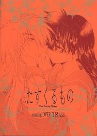 (C59) [Toko-ya (Kitoen)] Tasukurumono (red cover) (Inu Yasha) [English]