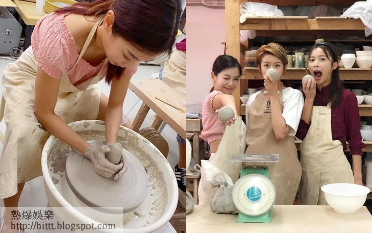何雁詩自私約蔡思貝和賴慰玲去上陶瓷班。
