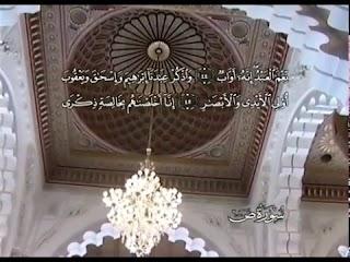 Sure  Saad<br>( Saad) - şeyh / AbdulBaset AbdulSamad -